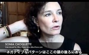 一瞬で気を浄化する方法  Sonia Choquette