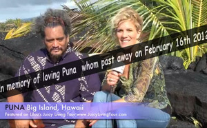 PUNA playing Ukulele in Hawaii, Big island (Tribute)
