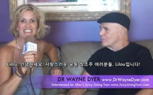 [Lilou Mace] Wayne Dyer와의 인터뷰 - 백혈병과의 싸움, John of God, 그리고 깨달음