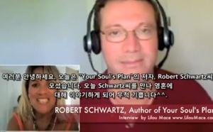 [Lilou Mace] Robert Schwartz와의 인터뷰 - 우리 영혼의 계획은 무엇인가, Part 1