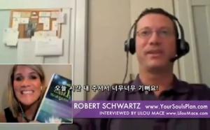 [Lilou Mace] Robert Schwartz와의 두 번째 인터뷰 - 영혼의 목적이란 무엇인가?