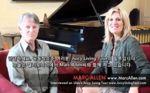 [Lilou Mace] Marc Allen과의 인터뷰 - 낙제생에서 백만장자로