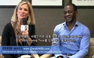 [Lilou Mace] Derek Mills와의 인터뷰 - 삶의 기준을 바꾸고 꿈을 실현하는 방법