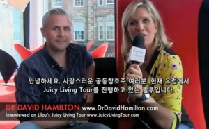 [Lilou Mace] David Hamilton 박사와의 인터뷰 - 생각의 힘이 건강에 미치는 영향