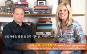 [Lilou Mace] Joe Dispenza 박사와의 인터뷰 -- 미지의 영역으로의 진입과 새로운 현실의 창조